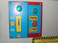 Рейсмусовый станок СР4-20М-01, панель включения станка