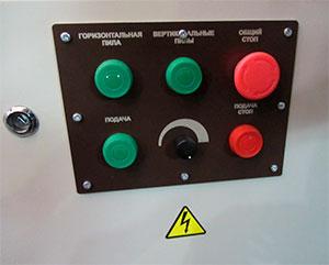 Пульт управления станка для переработки горбыля GR-3