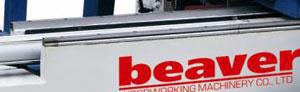 """Станок шипорезный односторонний с клеенамазкой мод. """"Beaver - 16 AG"""", высокоточные линейные направляющие"""