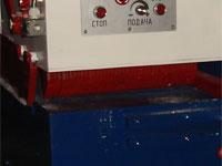 двойная когтевая защита многопильного станка ДК-80