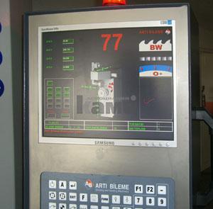 Станок для заточки дисковых пил HSS мод. PNK-AC CNC ABM (Турция)